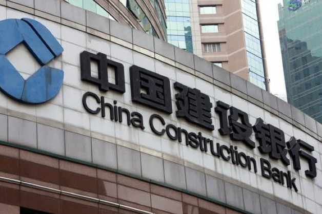Danh sách ngân hàng Trung Quốc tại Việt Nam