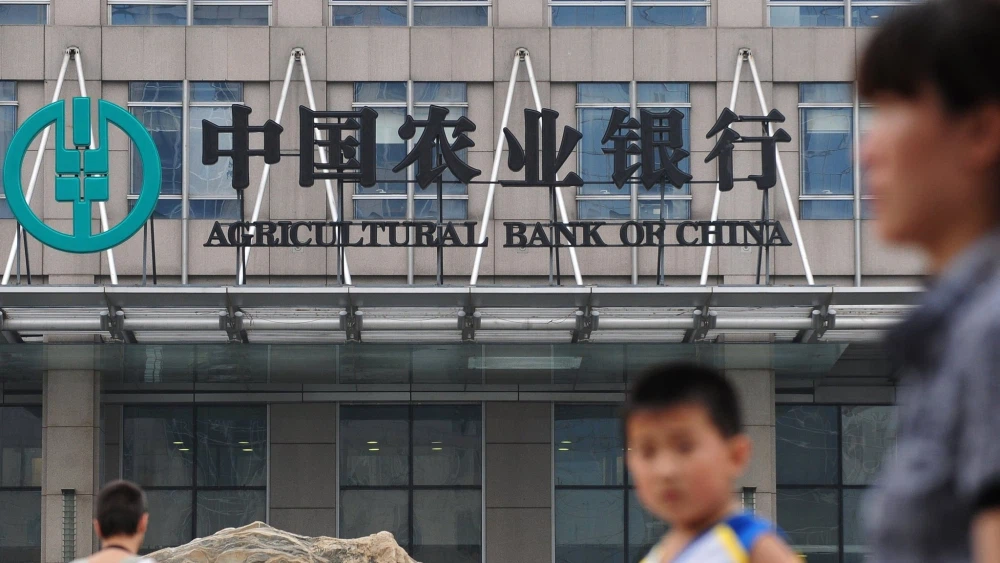 Ngân hàng Agricultural Bank of China Limited