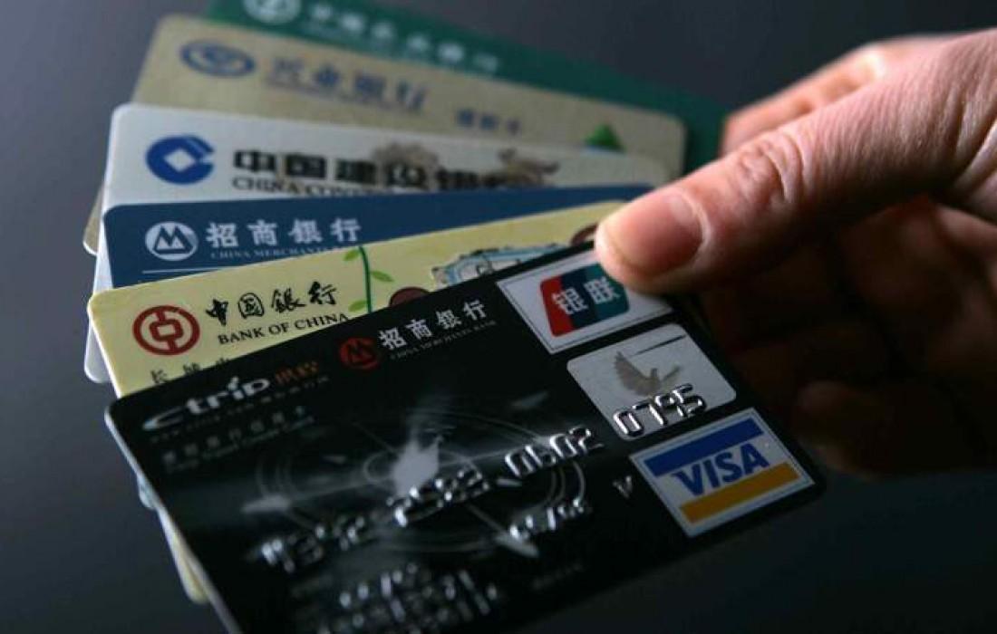 Làm thẻ ngân hàng Trung Quốc tại Việt Nam